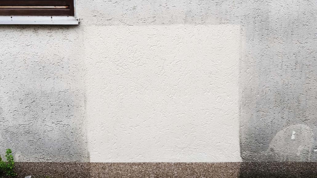Kostenlose Probefläche Fassadenreinigung München
